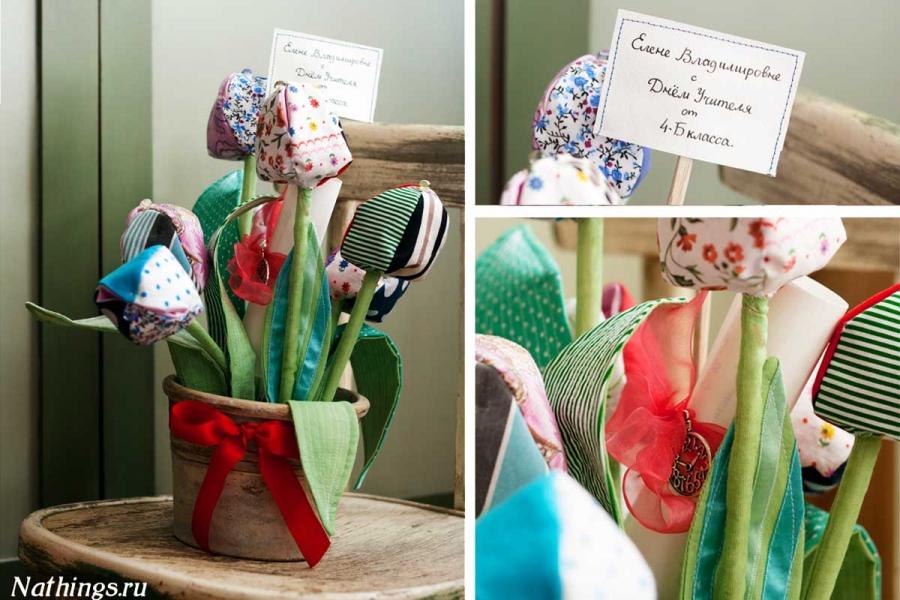 Тюльпаны для учительницы